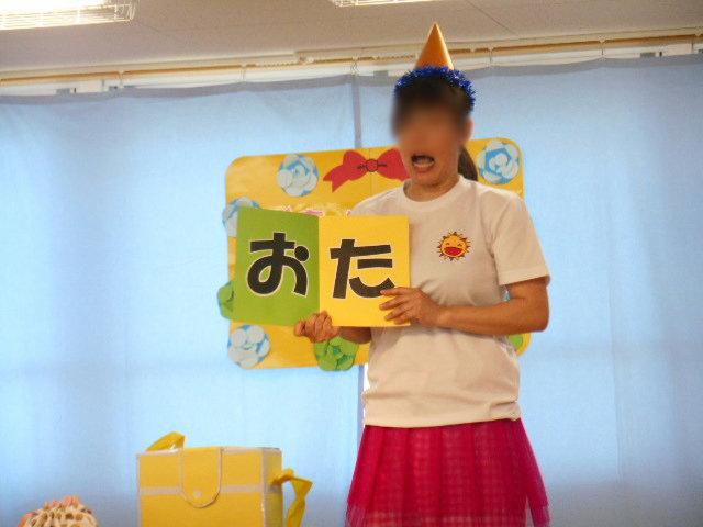 お誕生日会_e0148419_121011.jpg