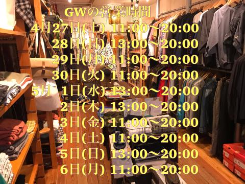 f0191324_08205664.jpg