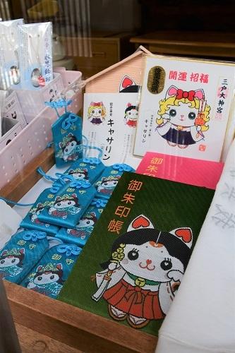 三戸大神宮 三戸町_c0299631_20053247.jpg