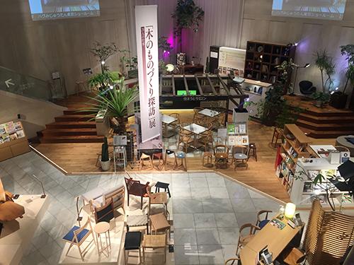 新宿・リビングデザインセンターOZONEのイベントへ出展します_f0170331_22323497.jpg