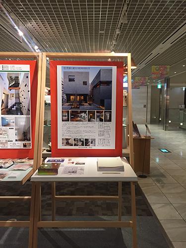 新宿・リビングデザインセンターOZONEのイベントへ出展します_f0170331_22324496.jpg