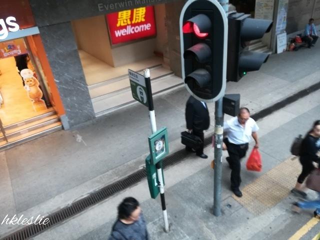 トラム西行@北角總站→上環街市 Part2_b0248150_03031453.jpg