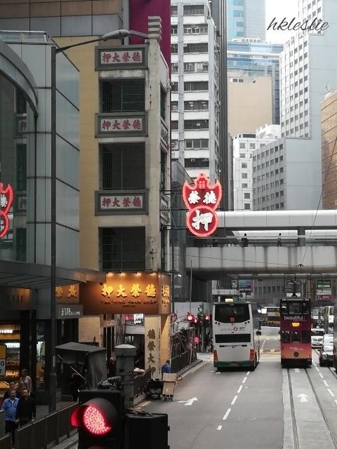 トラム西行@北角總站→上環街市 Part2_b0248150_03125270.jpg