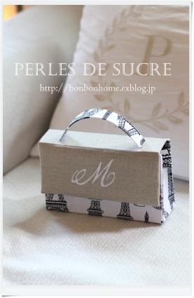 自宅レッスン ティッシュケース 丸箱 シャポースタイルの箱 バッグ型の箱 _f0199750_00290913.jpg