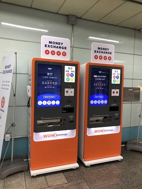 初めての自動両替機 円→ウォンへ_b0060363_19214409.jpeg