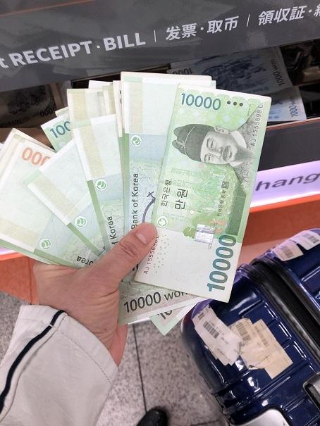初めての自動両替機 円→ウォンへ_b0060363_19273993.jpeg