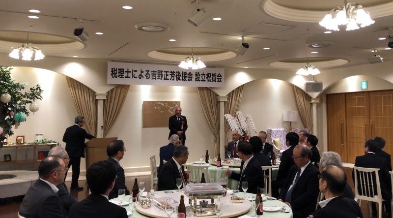 2019.4.24 税理士による吉野正芳後援会 設立総会_a0255967_14231748.jpg