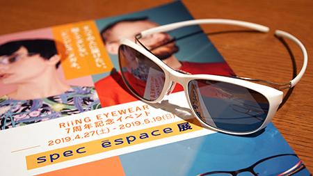 7周年記念イベント「specespace展」限定フレーム!!!_e0267277_19021354.jpg