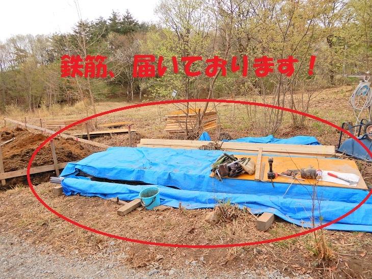 武川町F山さん邸の現場より 4_a0211886_23340666.jpg