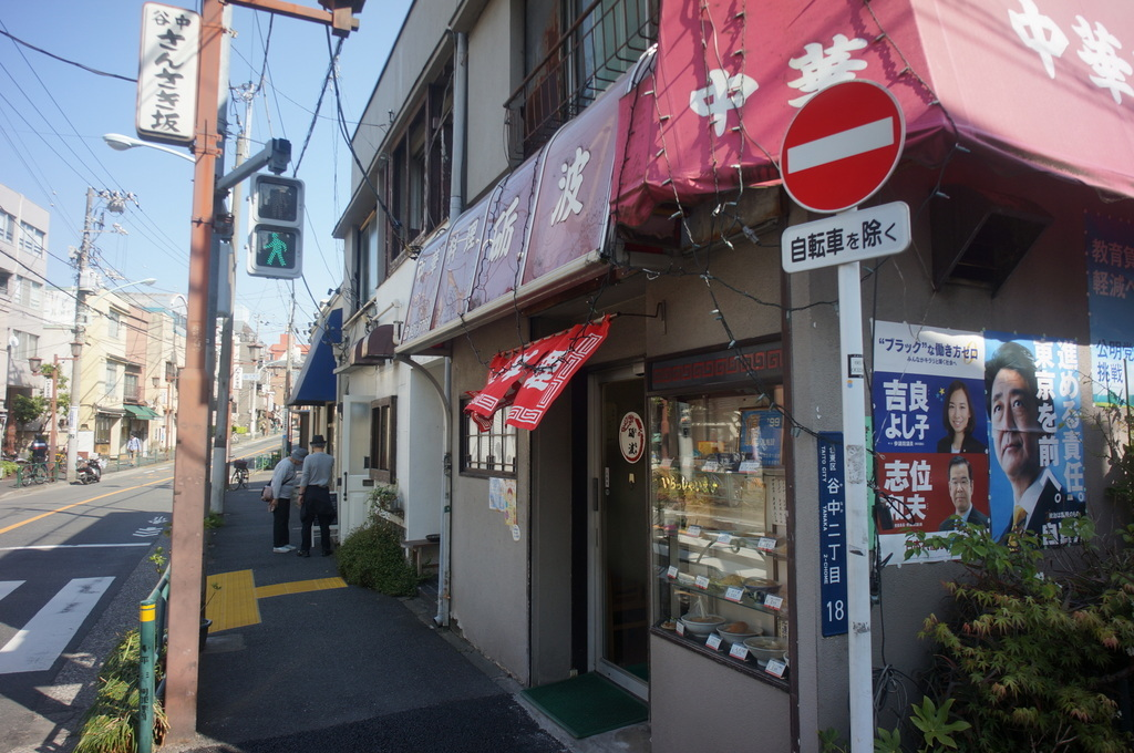 おにぎりに始まり海鮮丼で〆た木曜日 4/18_c0180686_12115701.jpg