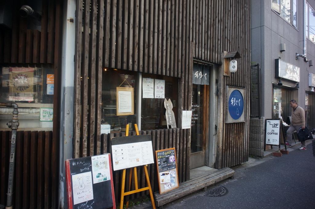 おにぎりに始まり海鮮丼で〆た木曜日 4/18_c0180686_12120121.jpg
