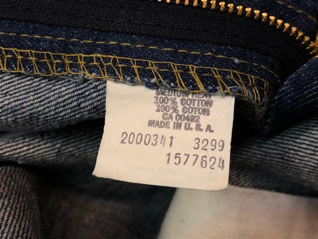 4月27日(土)マグネッツ大阪店スーペリア入荷!! #8 DenimPants & LeatherShoes編! Levi\'s & Lee,RRL!!_c0078587_14524817.jpg