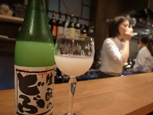 夕食とお酒 あまおと@岡山市北区表町_f0197703_17292735.jpg