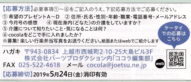 b0163804_15562585.jpg