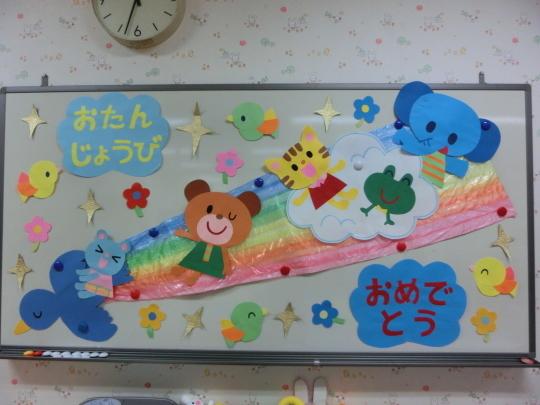 2019.04.26 4月のお誕生会_f0142009_10072303.jpg