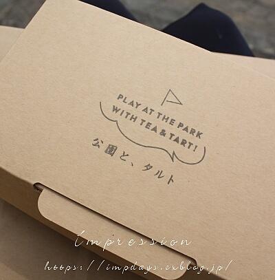 青空に鯉_a0085317_19030153.jpg