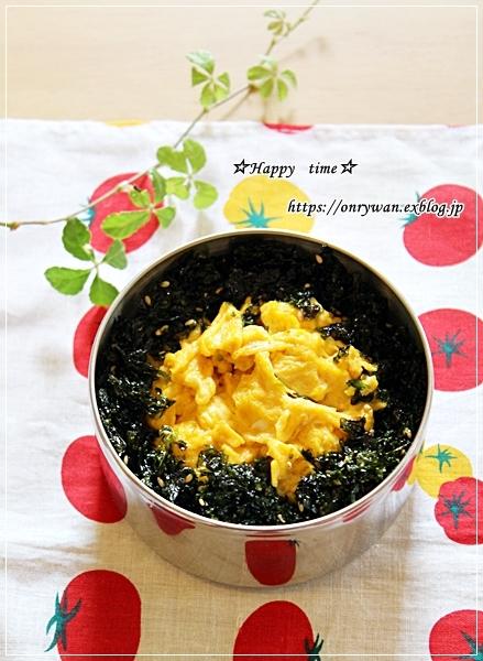 平成最後のW炭水化物弁当とパン焼き・ラウンドパン♪_f0348032_17354184.jpg