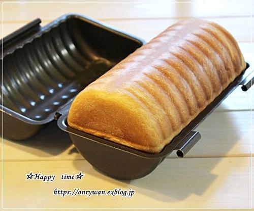 平成最後のW炭水化物弁当とパン焼き・ラウンドパン♪_f0348032_17355666.jpg