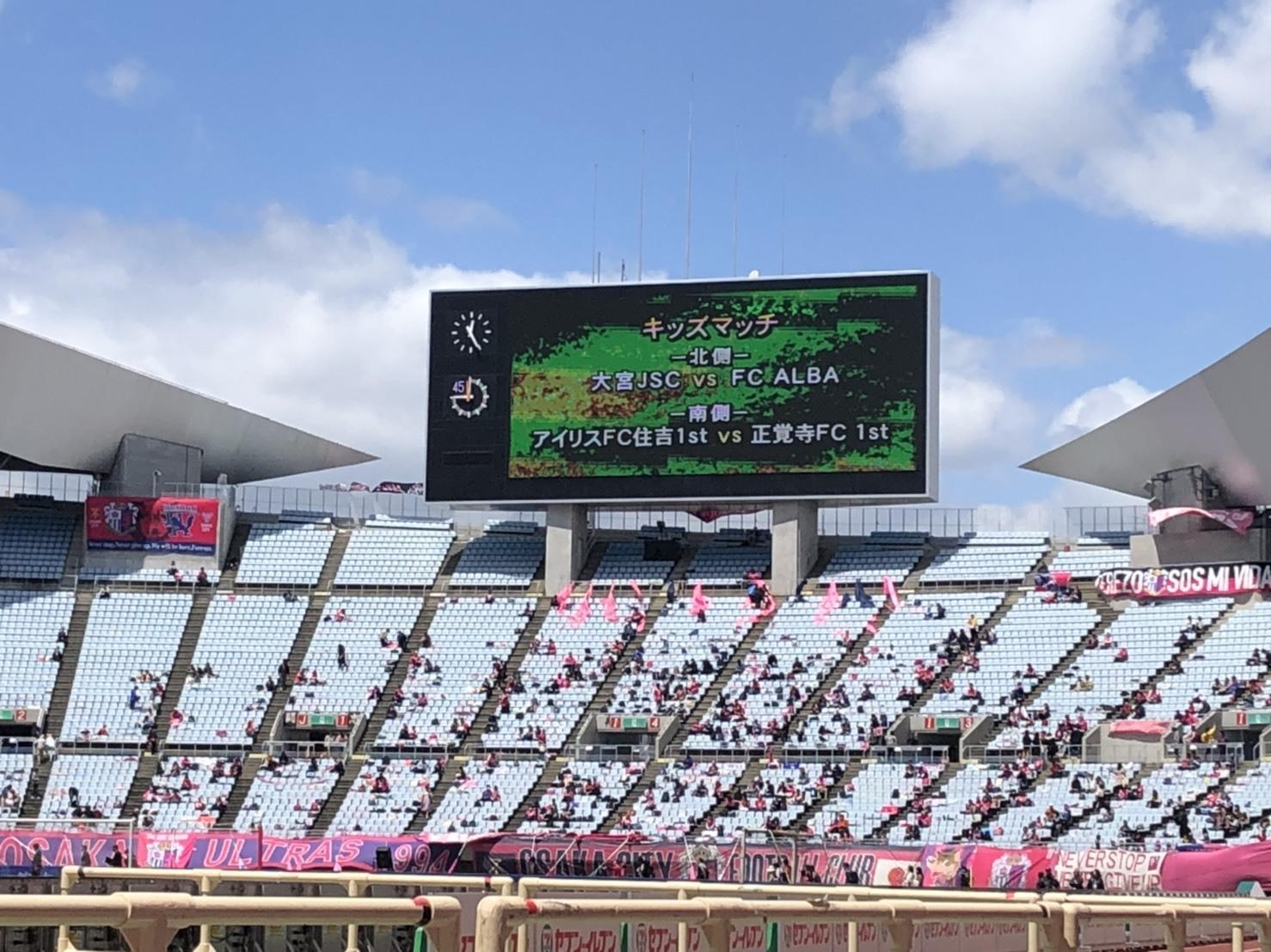 U12ライフカップ前座試合_f0138335_16342961.jpeg