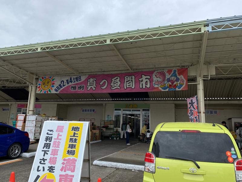 大東京綜合卸売センターで名物ねぎとろ丼_a0359239_11411950.jpg