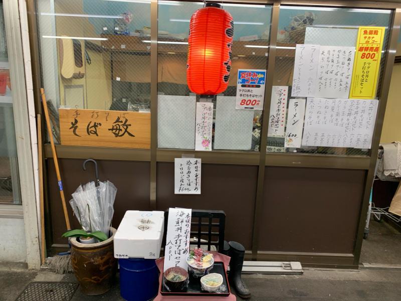 大東京綜合卸売センターで名物ねぎとろ丼_a0359239_12001603.jpg