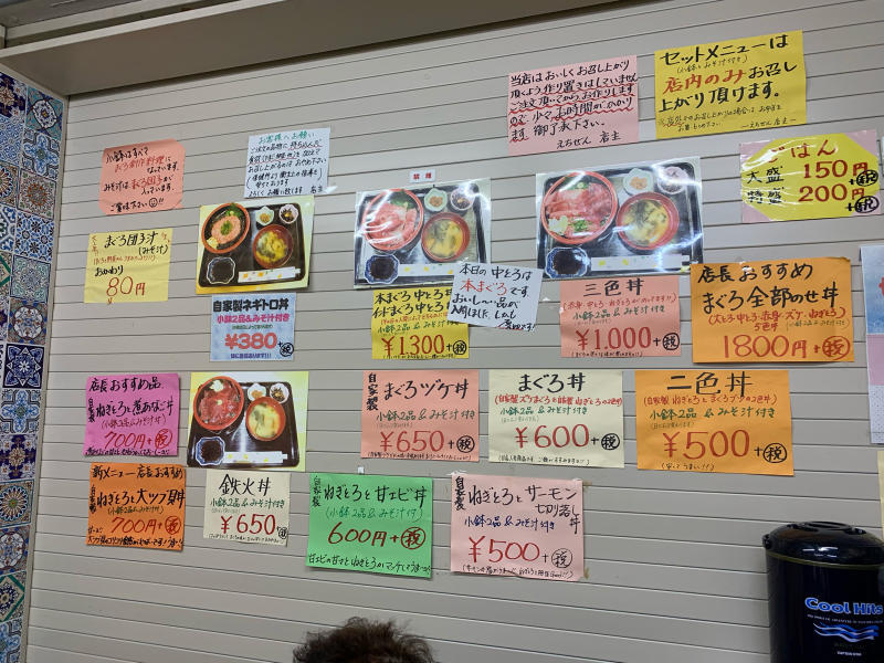 大東京綜合卸売センターで名物ねぎとろ丼_a0359239_12094094.jpg