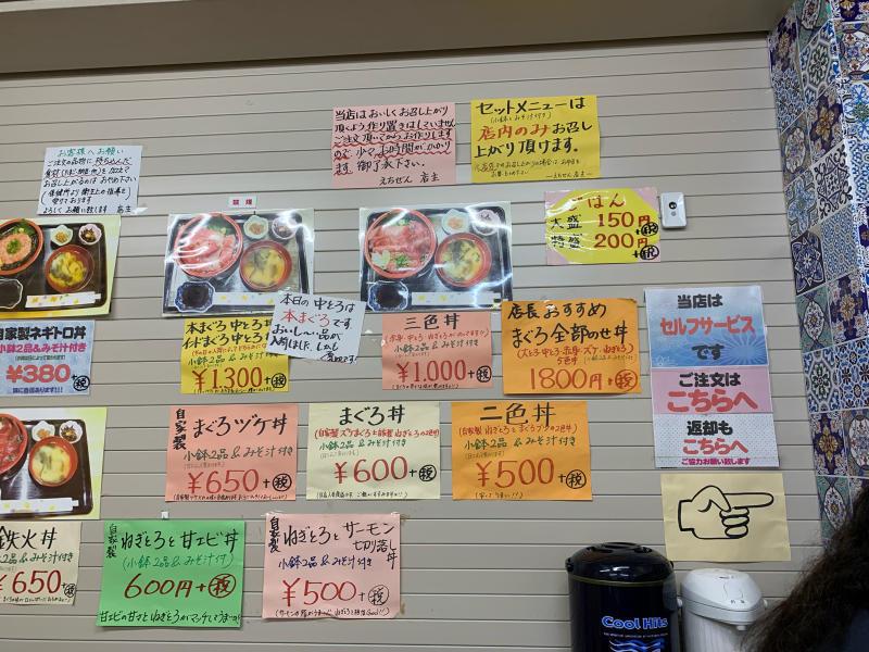 大東京綜合卸売センターで名物ねぎとろ丼_a0359239_12094597.jpg