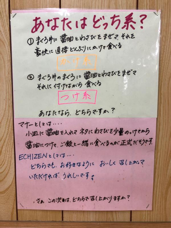 大東京綜合卸売センターで名物ねぎとろ丼_a0359239_12235861.jpg