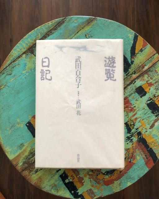 2019年4月「青と夜ノ空クルクル便」で送った本の紹介2_c0328441_17475477.jpg