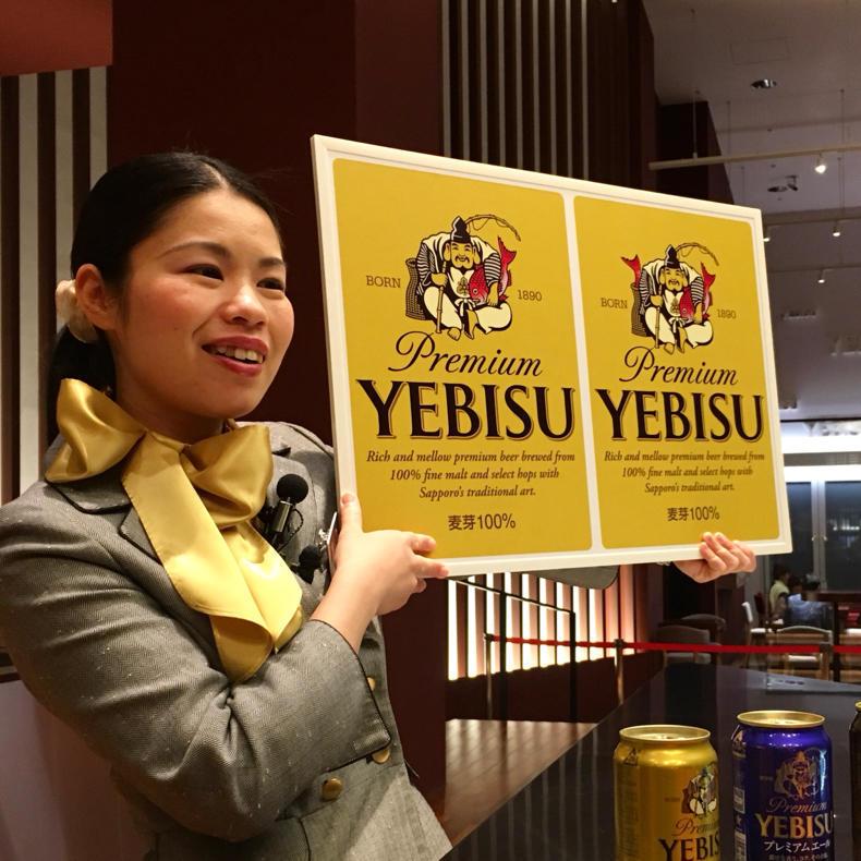 ヱビスビール記念館の試飲ツアーに参加_c0060143_09590045.jpg