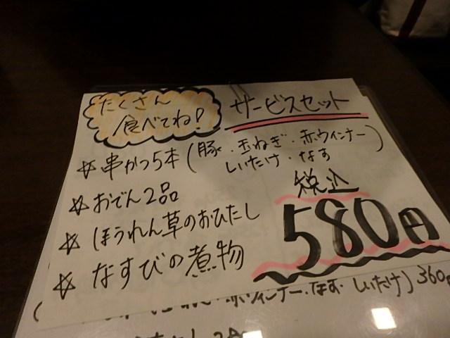 おばちゃんとデート_f0334143_22152593.jpg