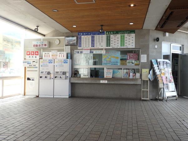 福岡県の門司港から山口県の下関へ_f0337554_11350727.jpg