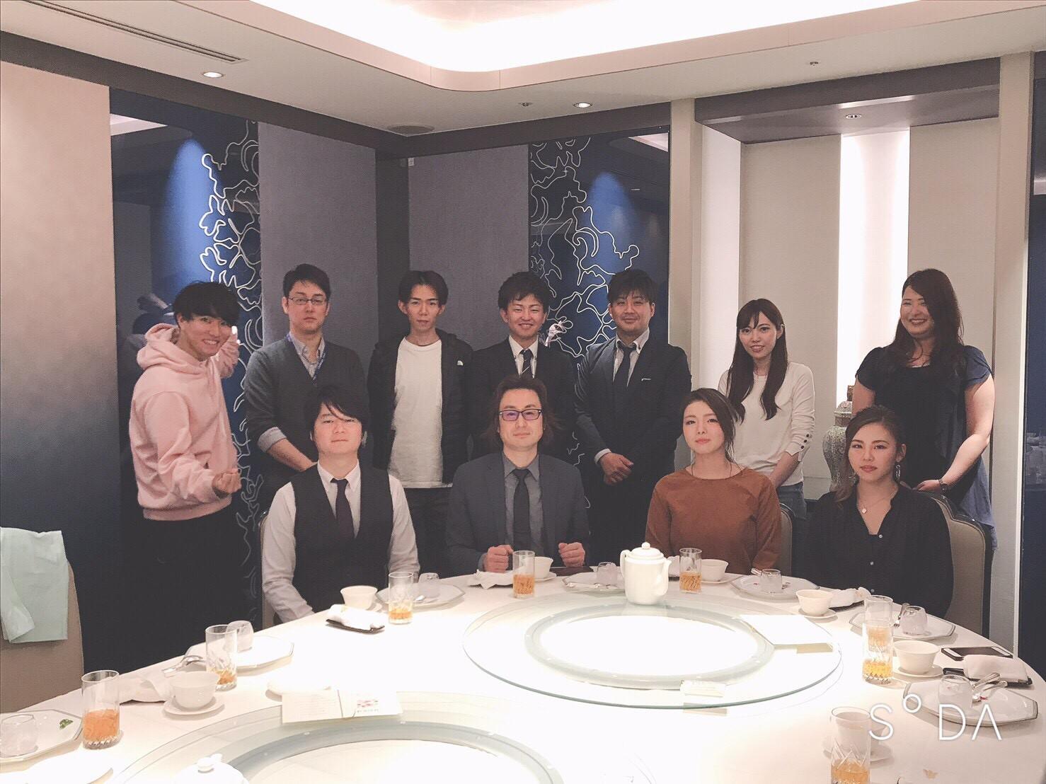 株式会社Fサポート3月度達成会 in 「激烈豪華中華料理」!!_b0191255_17062169.jpg