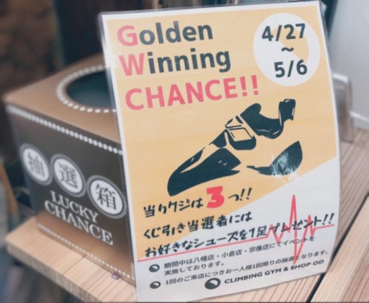 GW6日目!!_a0330060_16094370.jpeg