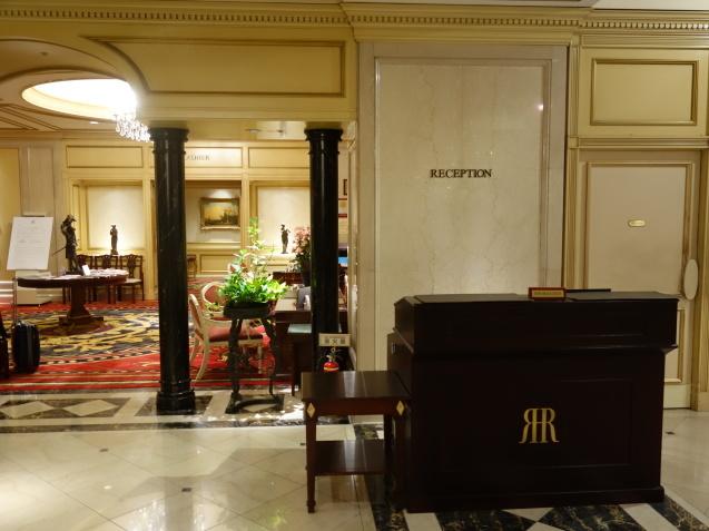 リーガロイヤルホテル東京 (1)_b0405262_21051626.jpg