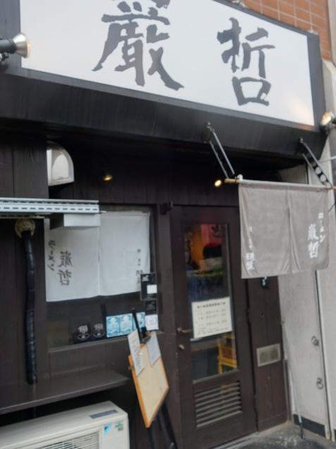 リーガロイヤルホテル東京 (1)_b0405262_21143880.jpg