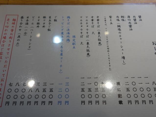 リーガロイヤルホテル東京 (1)_b0405262_21145919.jpg
