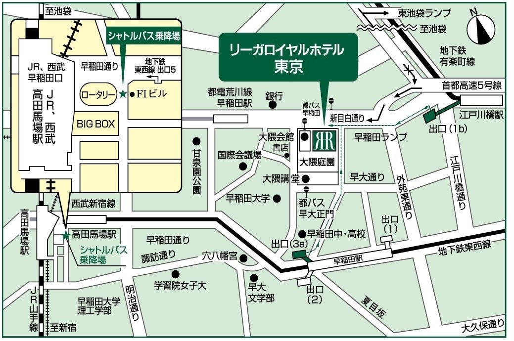 リーガロイヤルホテル東京 (1)_b0405262_21365758.jpg