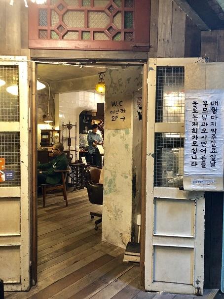 ソウルの素敵カフェで一休み_b0060363_22285191.jpeg
