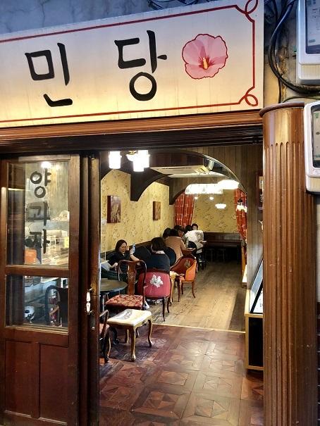 ソウルの素敵カフェで一休み_b0060363_22512576.jpeg