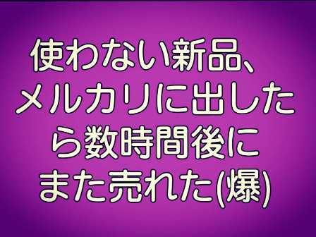 e0382369_20113176.jpg