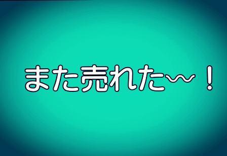 e0382369_20114988.jpg