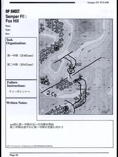 Fox Hillは手軽でかつ面白いTCS_e0120077_12482693.jpg