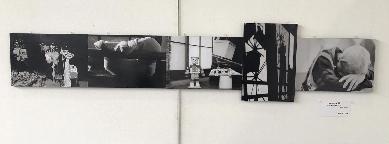 日本リアリズム写真集団 大牟田支部写真展 第11回を観て_c0122685_13383407.jpg