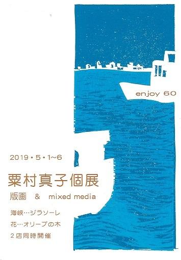 2019 アフォガードフェア開催☆_c0335087_11492197.jpg
