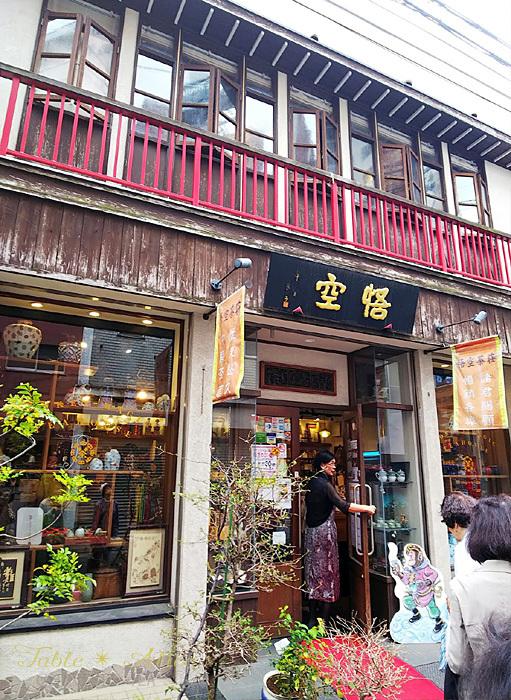 中国茶会_f0306287_20343792.jpg