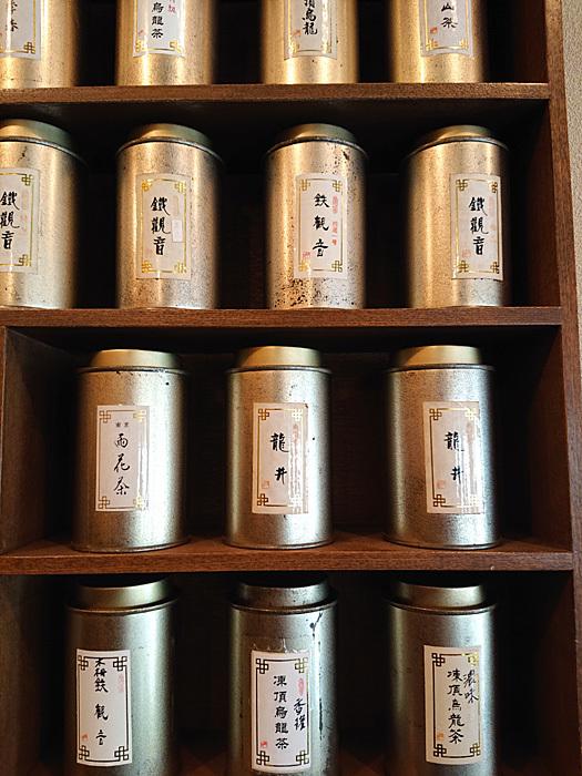 中国茶会_f0306287_20364996.jpg