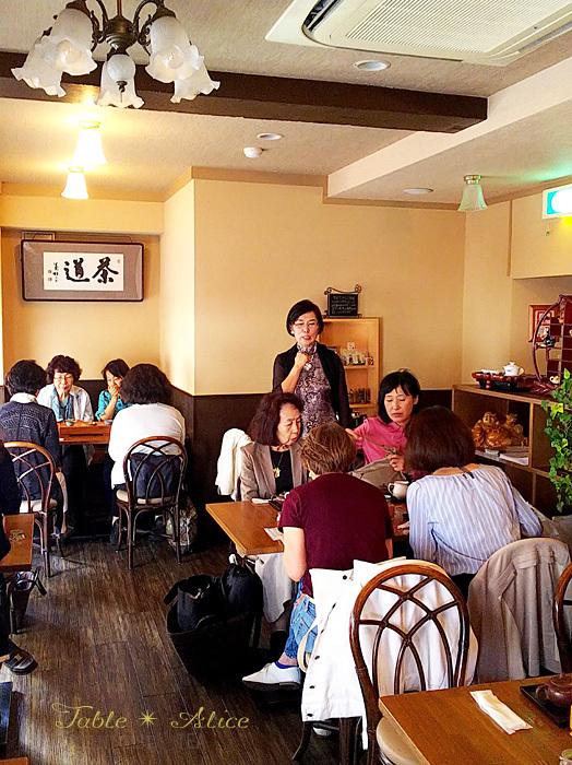 中国茶会_f0306287_20595446.jpg