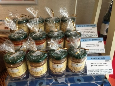 フィンランド人パン職人が作る美味しいパン屋さん♪ライ麦ハウスベーカリー@鎌倉_f0231189_22070786.jpg