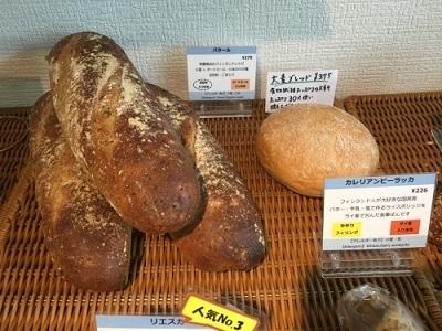 フィンランド人パン職人が作る美味しいパン屋さん♪ライ麦ハウスベーカリー@鎌倉_f0231189_22450541.jpg